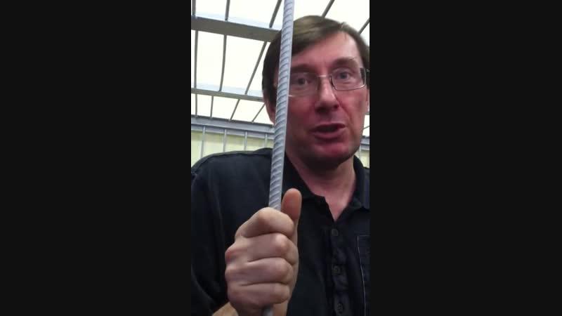 Юрий Луценко- я не хочу идти в Верховную раду