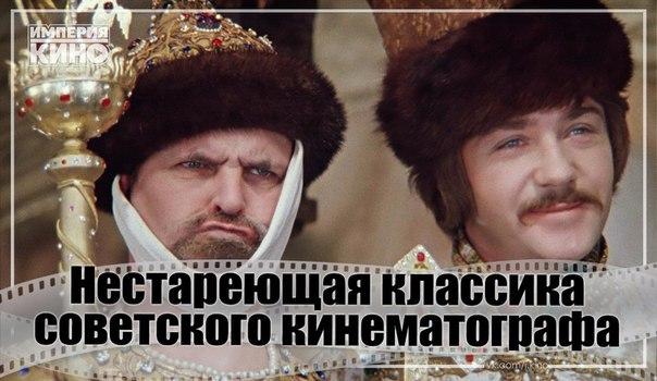 Небольшая подборка старых добрых комедий советского кинематографа.