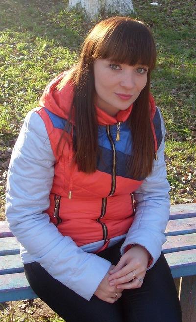 Любовь Тюрина, 21 августа 1988, Санкт-Петербург, id59386454