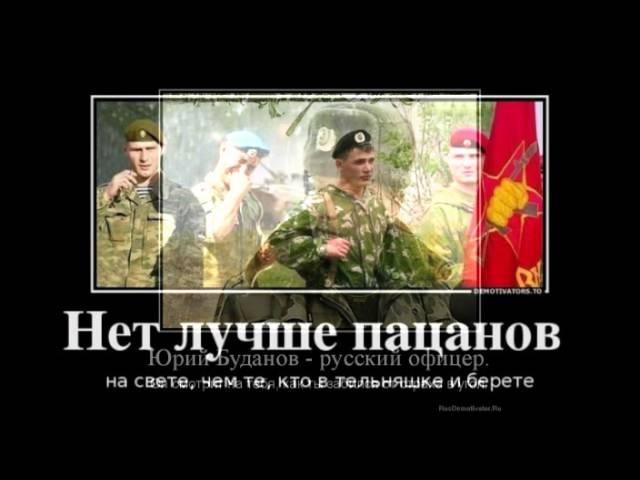Господа Офицеры А Харчиков