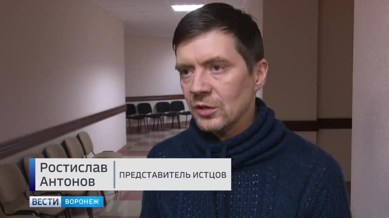 В Воронежской области питьевую воду проверят на радиацию