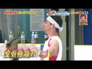 Javier Fernandez on Honoo‑no Taiiku‑kai TV (JAVI WITH KIDS)  炎の体育会TV 2018-06-23