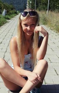 Анюта Ожиганова, 30 января , Новоуральск, id173644002