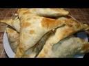 Пирожки слоёные вкусные печёные