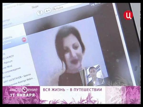 Алекс Айвенго на канале Настроение на ТВЦ mp4