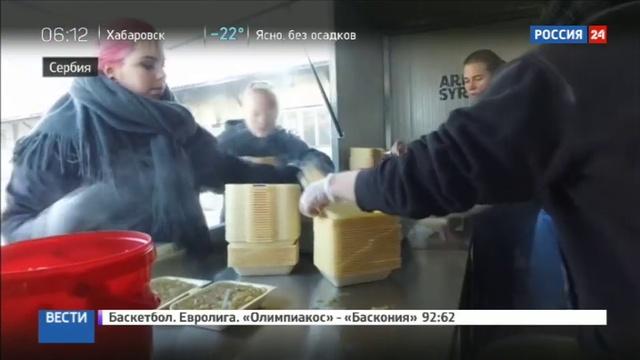 Новости на Россия 24 • Чтобы спастись от европейских холодов, мигранты жгут все, что попадется