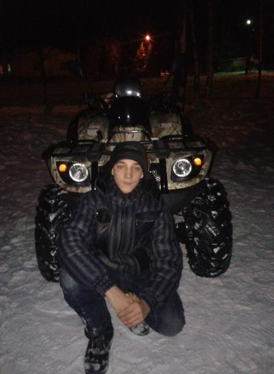 Илья Маряничев, 2 сентября 1998, Днепропетровск, id151236323
