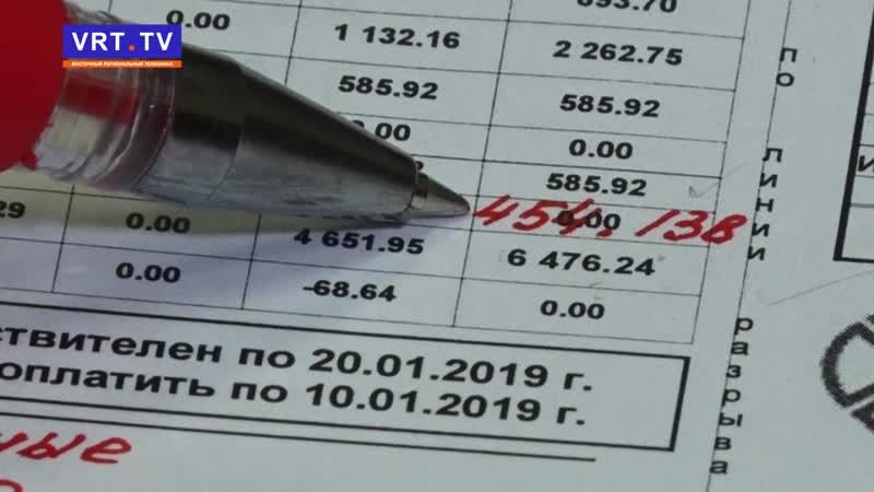 Тарифы растут, платежки множатся! Сколько в итоге платежных документов получат горожане в январе?