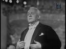 Franz Schubert - Barcarolle - Auf dem Wasser zu singen (in Russian) - Sergei Lemeshev