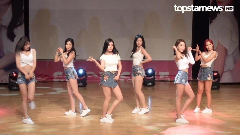 [HD영상] 베리굿(Berry Good), 타이틀곡 '풋사과' 라이브 무대(180814)