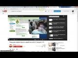 Поиск видео на Ютубе