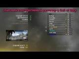 Обычный конструктивный разговор в Call Of Duty