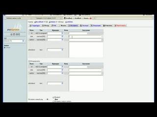 Как создать свой сайт - Выборка данных из базы данных