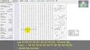 Активация неактивированной кнопки HEX редактором урок 6 crackme 05
