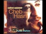 Cheb Hasni Jamais Nensa Ana Nensa Les Souvenirs (By Turki Rahim)