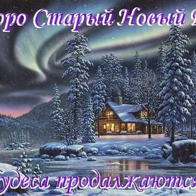 Виталик Войтенко, 18 января 1998, Казань, id192886613