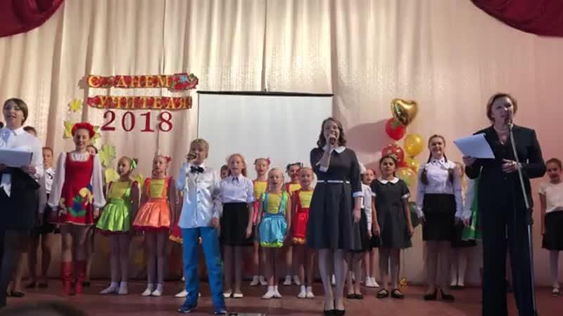 Финал районного праздника Школа Учитель Страна 2018