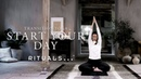 Energise your day with morning yoga (30-minute workout) | Rituals