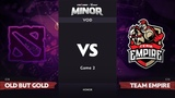 [RU] Old But Gold vs Team Empire, Game 2, CIS Qualifier, StarLadder ImbaTV Dota 2 Minor