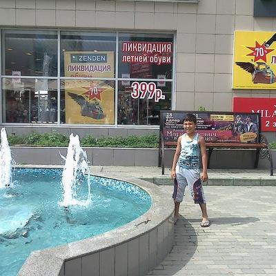 Радмир Нугуманов, 14 марта , Уфа, id141908623