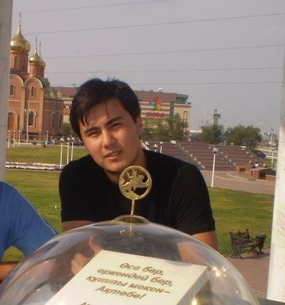 Арман Абитов, 27 сентября , Нижнекамск, id151892838