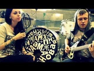 Toki - Романтика (live 2014)