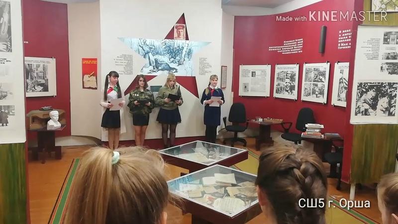 День школьной памяти славного воина-интернационалиста Игоря Рыжанкова