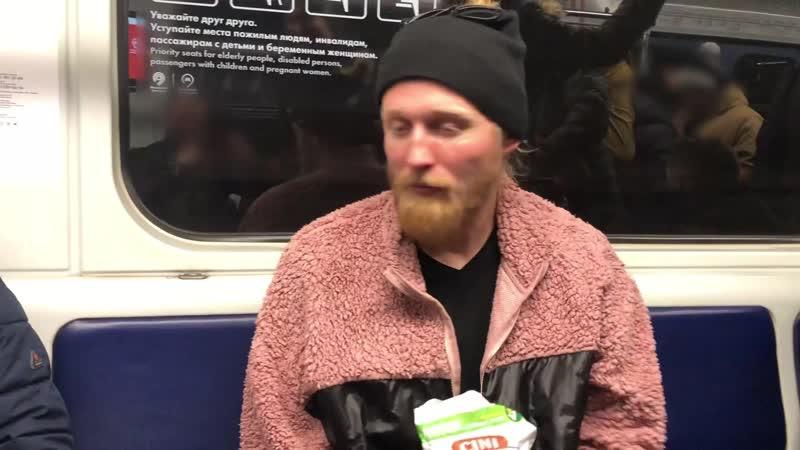 Cini Minis metro