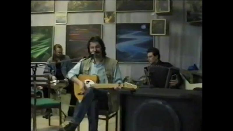 Черный Лукич и группа Тайга Концерт в музее НГУ Новосибирск 22 11 96