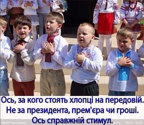 Подмена украинского вопроса сирийским исключена, - замглавы АП Елисеев - Цензор.НЕТ 2448