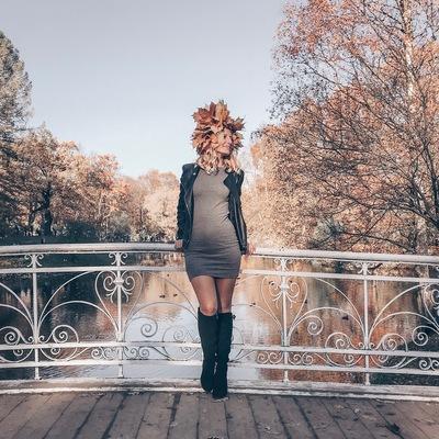 Оля Лайм