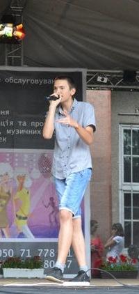 Міша Лендєл, 21 декабря , Ачинск, id116761336