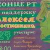 «Костюшник» в Москве!