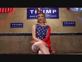 Make america gape again - the donald trump anal gangbang pmv - pornhubcom