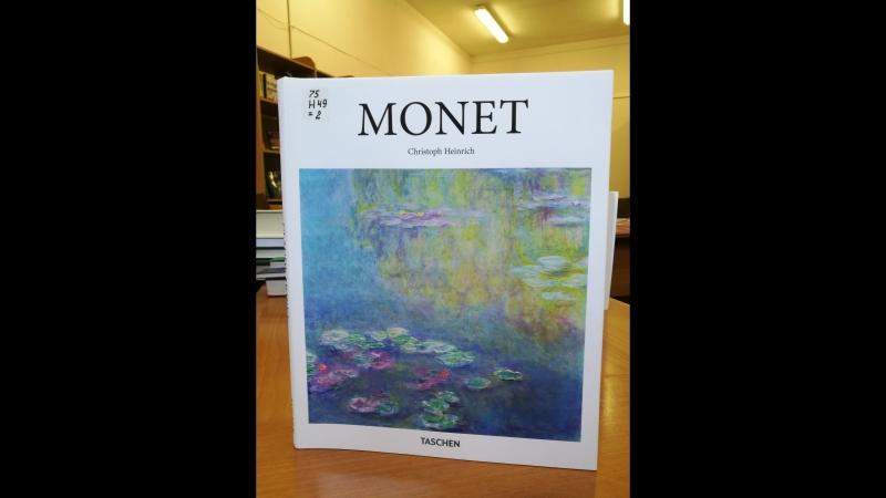Monet, Christoph Heinrich