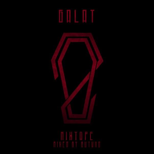 Galat (Галат) - 20 (2014)