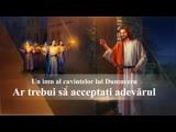 """Muzică creștină """"Ar trebui să acceptați adevărul"""" Cum ar trebui să tratăm întoarcerea Domnului"""