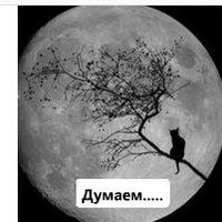 Виктория Чорновол