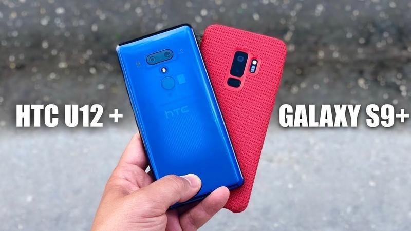 HTC U12 vs Galaxy S9 Camera Comparison Test!
