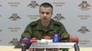 Заявление официального представителя Управления Народной милиции ДНР по обстановке на 08 12 2018