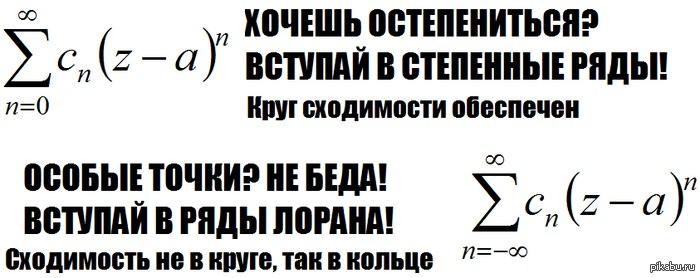 http://cs405128.vk.me/v405128319/979a/-1DSQxxzjZ4.jpg