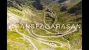 Лучшая дорога в мире Трансфагараш Transfagarasan. Румыния.