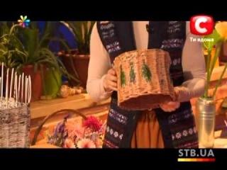 Плетение корзины из газет своими руками - «Все буде добре»