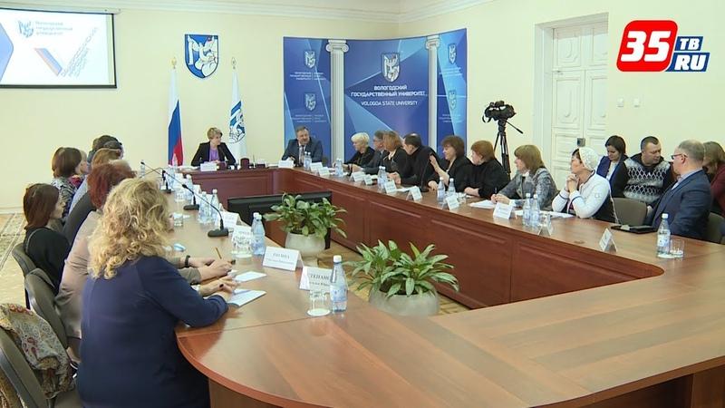 В Вологодской области появится центр поддержки одаренных школьников