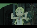 Made in Abyss  Созданный в Бездне - 1 серия | Aemi, HectoR & Sharon [AniLibria.Tv]