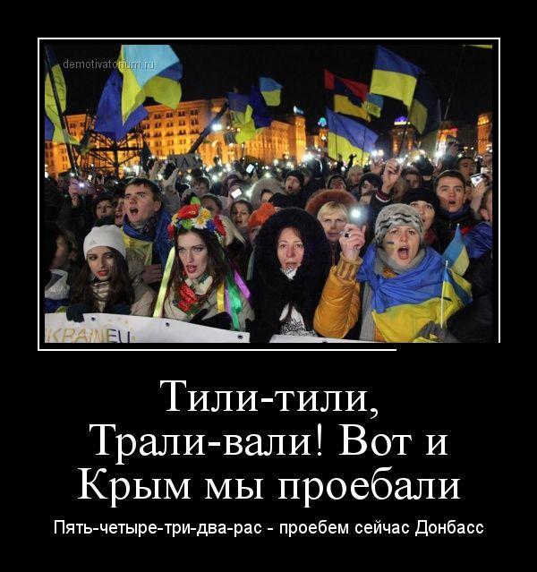 """Самопровозглашенный """"мэр"""" Славянска считает миссию ОБСЕ своими военнопленными, а не гостями - Цензор.НЕТ 5920"""