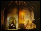 014 - Пятый и шестой член Символа Веры