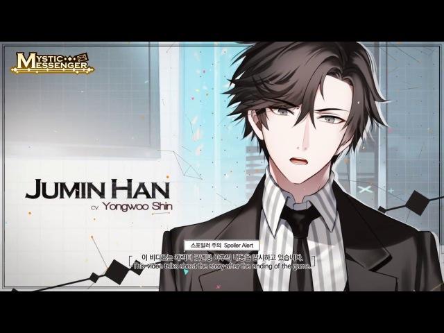 수상한 메신저 성우인터뷰2 Mystic Messenger Voice Actor Interview Ver.2