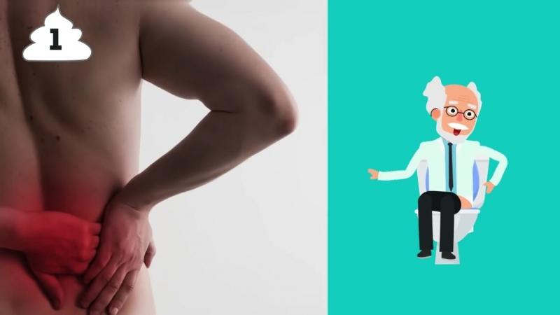 12 Вещей Которые Стул Расскажет о Вашем Здоровье