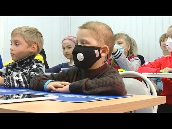 На Кубани откроется первая образовательная площадка УчимЗнаем для тяжелобольных детей